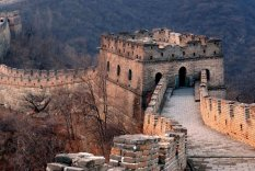 Eurocentres, China, Китай