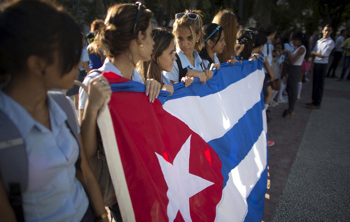 Образование на Кубе для украинцев