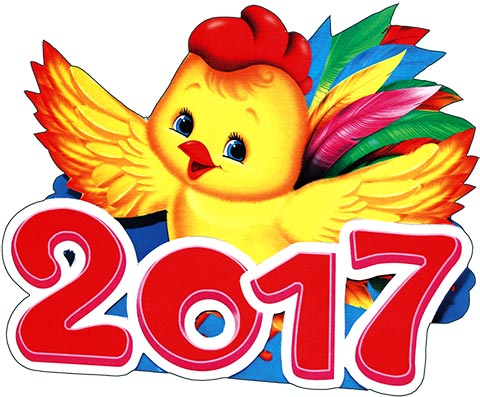 Статьи о здоровье в новом году