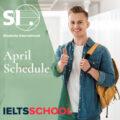 курс IELTS, курс подготовки к IELTS, курс підготовки до IELTS,