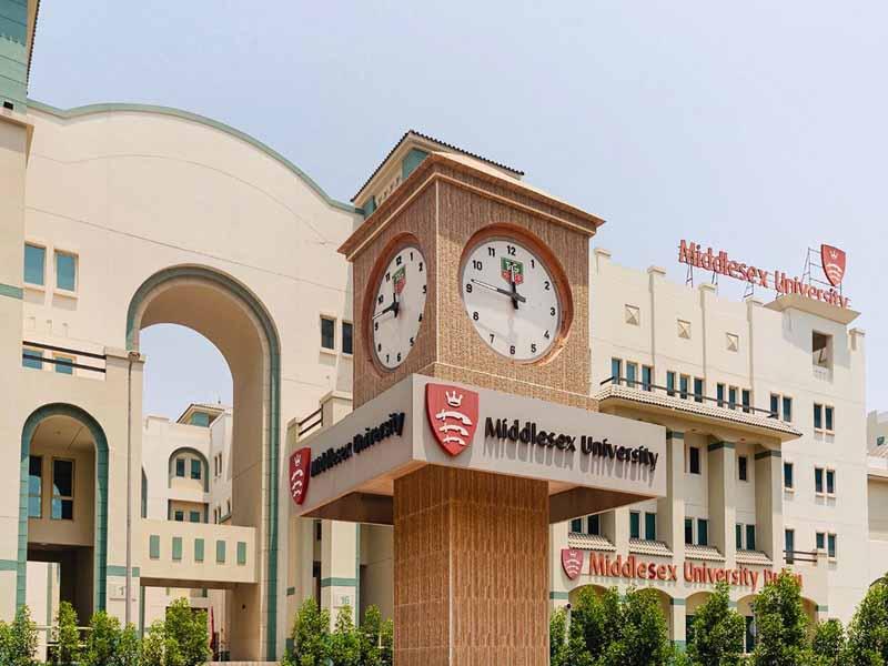 Обучение в Дубае, навчання в Дубаї